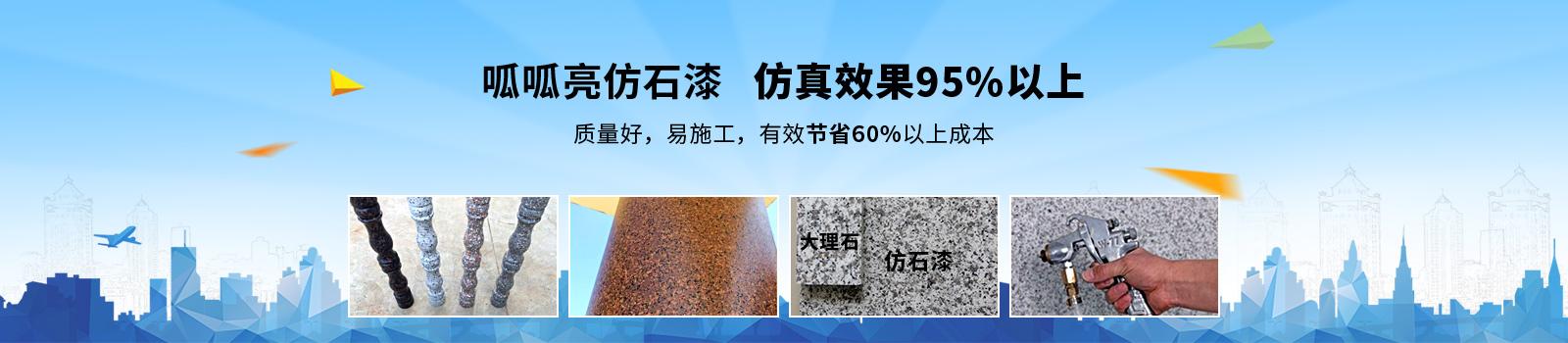 雷竞技raybet亮raybet雷竞技官网