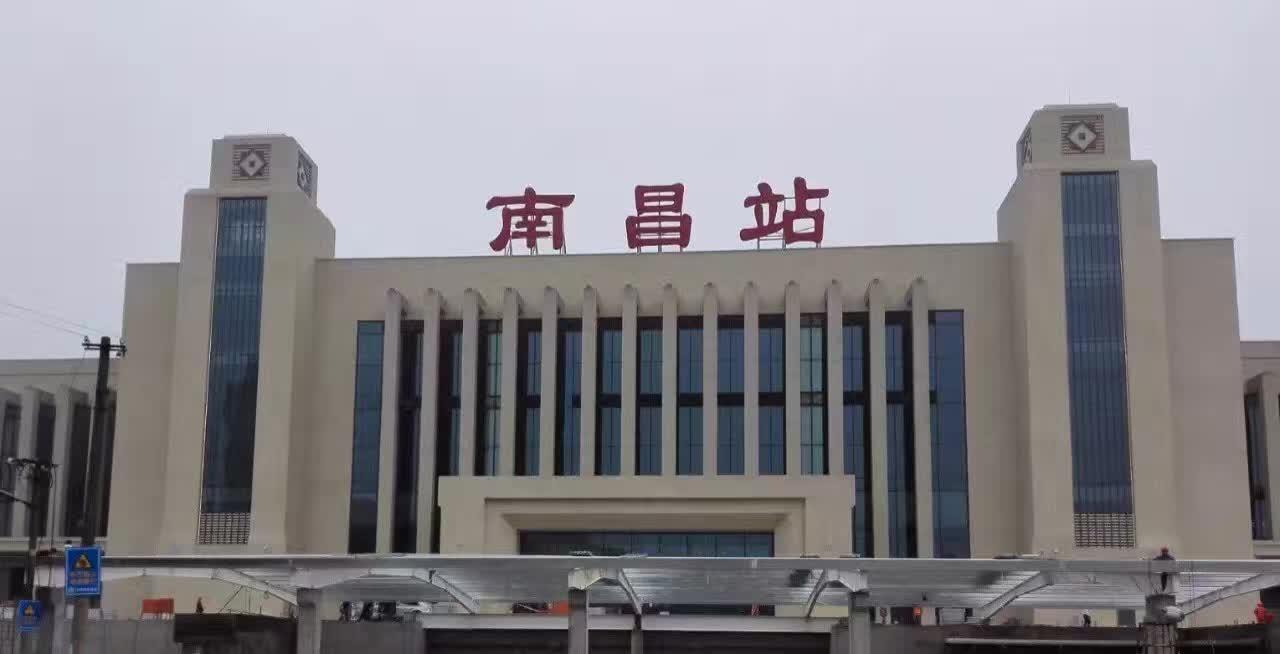 南昌火车站东广场墙面翻新工程